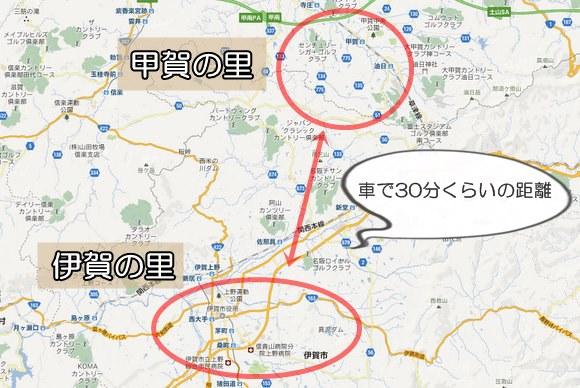 伊賀と甲賀の間の地図